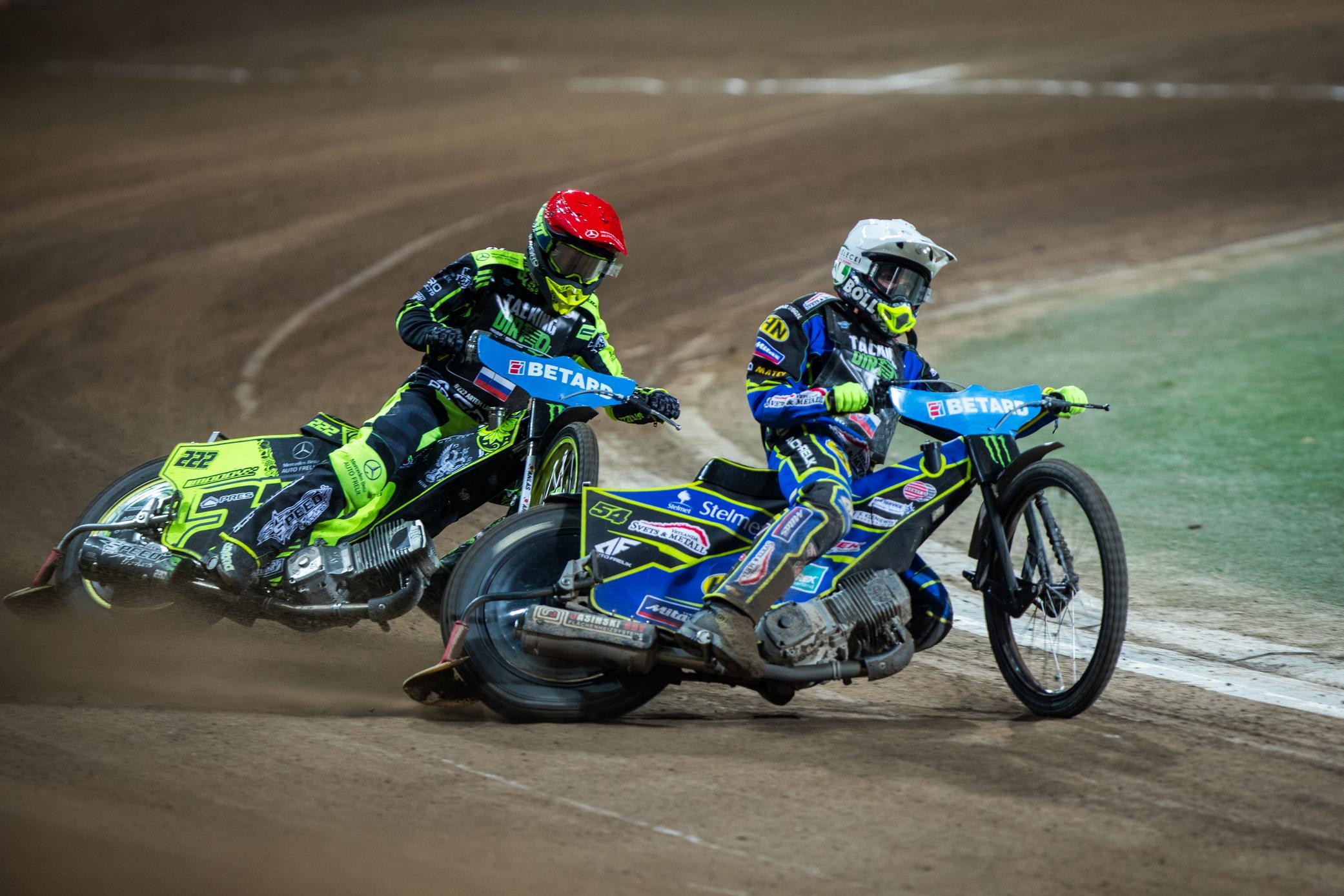 Betard Wrocław FIM Speedway Grand Prix of Poland – round 1